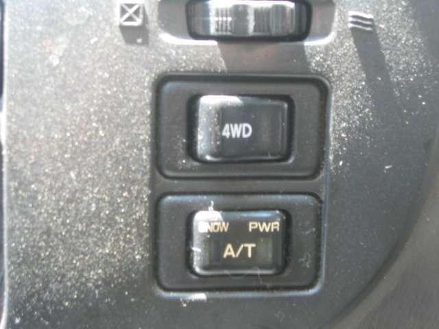切り替え式4WDになります。