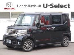 ホンダ N-BOX 660 カスタムG Lパッケージ 4WD ワンオーナー 純正CD 社外エンスタ