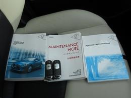 ご安心下さい当社下取車ワンオーナー車です。保証書整備記録簿付になります。