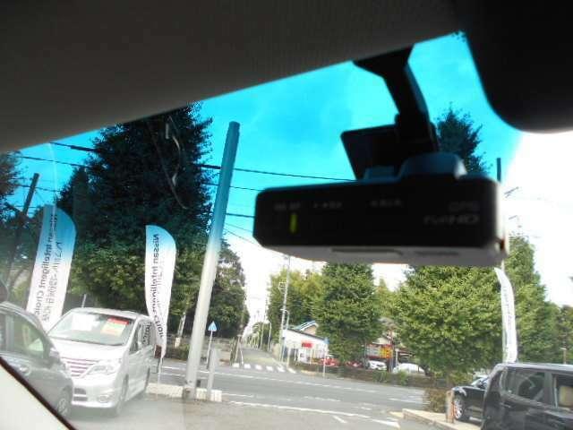 ドライブレコーダー付で安心