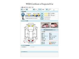 第三者評価機関「AIS社」の車両検査済み!総合評価5点(評価点はAISによるS~Rの評価で令和2年6月現在のものです)☆お問合せ番号は49114151です♪