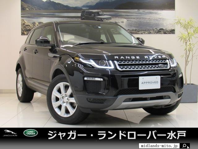 テクノロジーパック(メーカーオプションとして36万円)を装備した2L INGINIUM搭載イヴォーク!法人1オーナー車!RANGEROVERのエッセンスをお気軽にお楽しみいただけます。