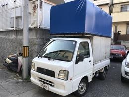 スバル サンバートラック 660 TC 三方開 4WD アルミパネル幌2.8M高