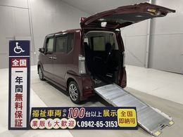 ホンダ N-BOX+ N-BOX+カスタム福祉車両・スロープ・4人乗 走行24千K禁煙車ワンオーナー電動ウインチ