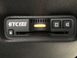 ETC2.0がついております。料金自動授受の便利さに加えて、目的地近くの渋滞状況を早くから把握しておくことができるので、何通りもあるルートからより良い迂回路を、余裕を持って選択することができます。