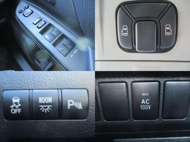 パワーウィンドウ 両側電動スライド  ボタンやワンタッチでのドアの開閉ができ便利です 横ブレ軽減装置 コーナーセンサー搭載
