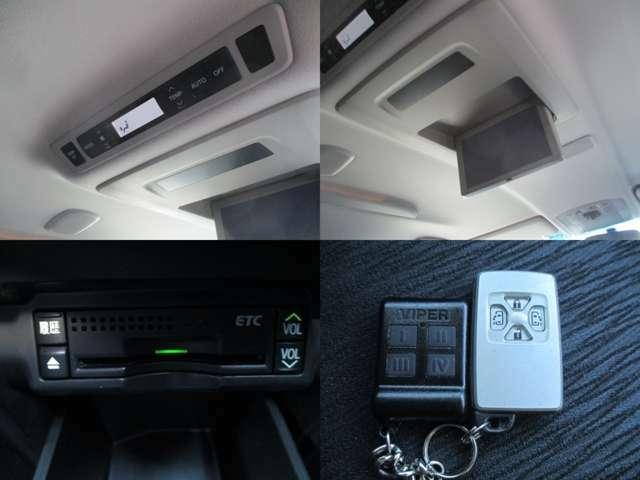 リアエアコン 後部座席でも室温や風量の調整が可能です フリップダウンモニター ETC搭載 高速道路も快適です スマートキー