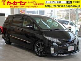 トヨタ エスティマハイブリッド 2.4 G 4WD HDD モデリスタ 左右電動 車高調 寒冷地