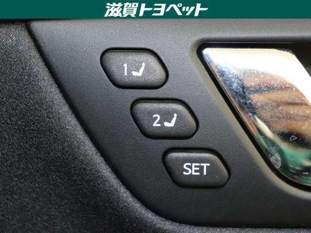 2人分のシートポジションが登録出来るドライビングポジションメモリ-を装備しております。