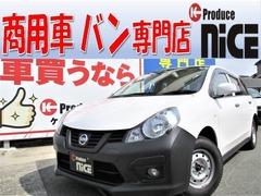 日産 NV150 AD の中古車 1.5 VE 大阪府吹田市 49.8万円