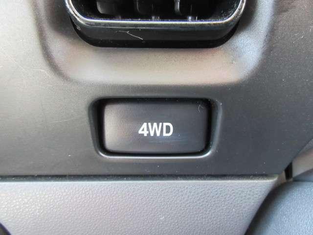 4WD/2WD切り替えできます☆