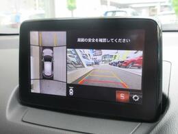 360°ビューモニターを搭載しています。コーナーセンサーと合せてお使いいただくことで、安全、安心にお車の取り回しを行っていただけます。