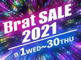【Brat SALE 2021】9月限定SALEとなります。Brat渾身のカスタムSUVから厳選SUVを揃え、SALEプライスに設定中!どしどしお問い合わせ、ご来店お待ちしております!#Brat #SUV #カスタム #キャンプ #レジャー