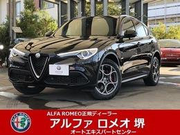 アルファ ロメオ ステルヴィオ 2.0 ターボ Q4 スポーツパッケージ 4WD 19インチAWレッドレザ-1オ-ナ-PカメラACC
