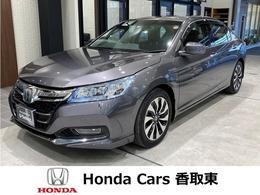 ホンダ アコードハイブリッド 2.0 EX 中古展示車 専用8インチナビ 本革シート