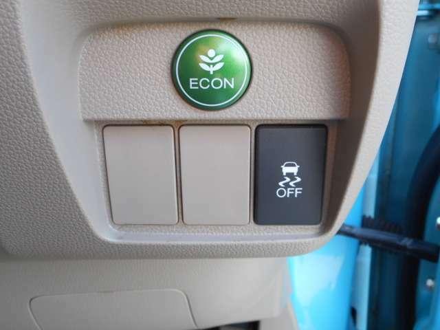 ホンダカーズ東海ではお車をご購入頂いた後が本当のお付き合いのスタートだと思っています。 ですので定期点検や車検もお得なパックをご用意してお客様に頼りにされるホンダディーラーを目指しています☆