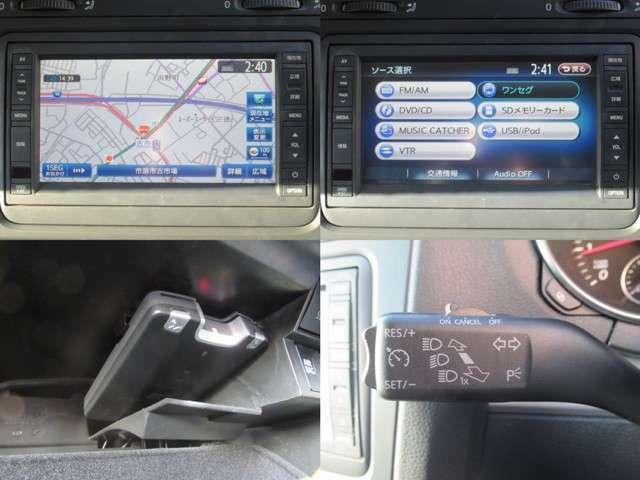 今では必需品のアイテム!VW純正SDナビ!知らない道もナビがあれば安心!○セグも付いてます!お客様のカーライフを快適にサポートしてくますね♪