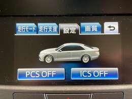 ☆メーカーOPアドバンストパッケージ☆プリクラッシュセーフティシステムやクリアランスソナーなど安全装備も充実です♪