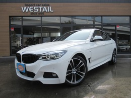 BMW 3シリーズグランツーリスモ 320d xドライブ Mスポーツ ディーゼルターボ 4WD 1オーナ ディーゼル インテリセーフティ