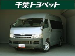 トヨタ ハイエースコミューター 2.7 GL CDデッキ 後席エアコン
