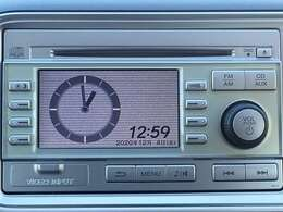 ◆【CDチューナー】CDやラジオお好きな音楽を聴きながら素敵なドライブをお楽しみ頂けます!