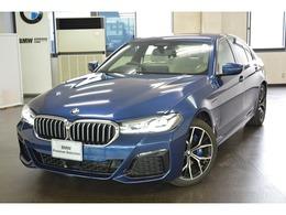 BMW 5シリーズ 530e Mスポーツ エディション ジョイプラス 元弊社デモカー アイボリーホワイトレザー