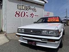 トヨタ クレスタ の中古車 GTツインターボ 山形県酒田市 98.0万円