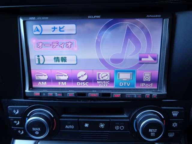 ★ナビゲーション装着車!・・・タッチパネルで簡単操作♪ミュージックサーバーは約1000曲の録音が可能です♪地図データのバージョンアップも可能です^^