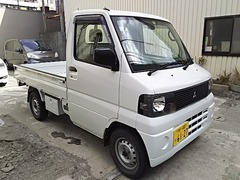 三菱 ミニキャブトラック の中古車 (ベース) 兵庫県神戸市長田区 45.0万円