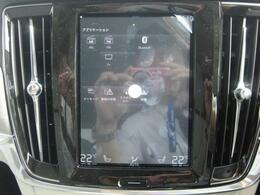 12セグ地上デジタルTV    HDDナビゲーションシステム   Apple Carplay、Android Auto対応
