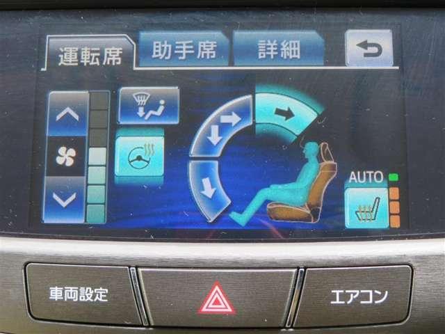 運転席、助手席にはシートヒーターが付いています。最近の冬場は例年よりも寒くなっています。。。シートヒーターがあるとないとじゃ大違い!ぜひお試しあれ!ハンドルヒーターも装備しております。