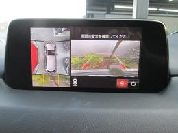 見えない部分の危険察知をサポートする360度ビューモニター&前後のパーキングセンサーを装備!前後左右の危険を音と視覚でサポートします