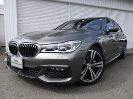 BMW 7シリーズ 740e iパフォーマンス Mスポーツ ブラックレザー SR 20AW 認定中古車