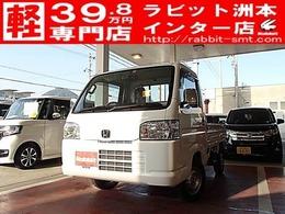 ホンダ アクティトラック 660 SDX エアコン・クーラー パワステ ABS