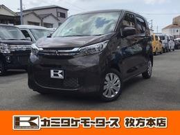 三菱 eKワゴン 660 M 軽自動車・キーレス・電動格納ミラー