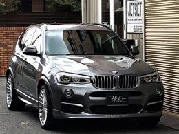 BMWアルピナ XD3 ビターボ アルラット 4WD 1オーナーSR 21インチアルミ
