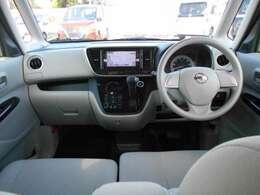 広くて運転しやすく先進安全装置も充実!!