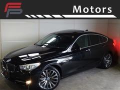 BMW 5シリーズグランツーリスモ の中古車 535i 千葉県千葉市緑区 119.8万円