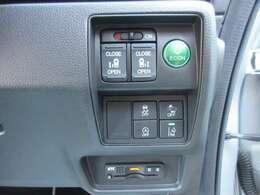両側パワースライドドア&ECON&横滑り防止&CMBS&アイドリングストップ&レーンキープ付き♪ インパネスイッチで簡単に操作が可能です♪ 安心安全の装備が充実した1台となっております♪