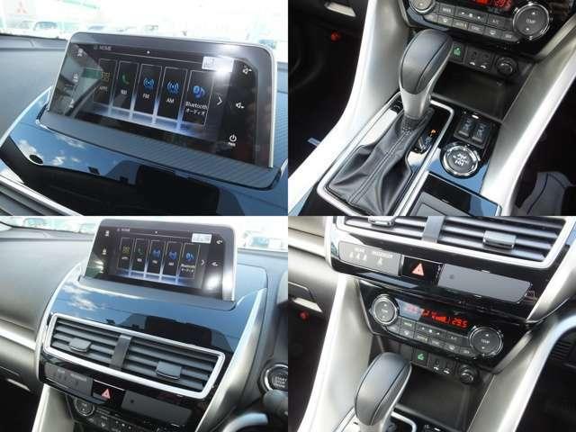 最大70項目の点検を実施。独自の品質基準をクリアした安心できるお車をご納車!ディーラーならではの安心をお届け致します。オーディオはスマホ連携オーディオ搭載です。