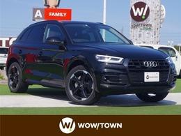 アウディ Q5 ブラック エディション 4WD 国内250台限定 衝突軽減 黒革 全方位