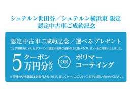公共交通機関でご来店のお客様:当店の最寄り駅は「京王永山駅」・「小田急永山駅」です。電車でお越しのお客様は、事前にご連絡いただけましたら駅までお迎えにあがります。お気軽にお申し付けください。