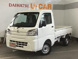 ダイハツ ハイゼットトラック 660 スタンダード SAIIIt 3方開 スマアシ