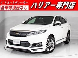 トヨタ ハリアー 2.0 エレガンス M'zSpeedマフラー&フルエアロ/黒H革