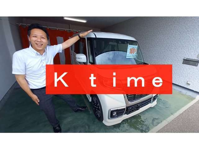 https://www.youtube.com/watch?v=gbA1AGnD2Wo      YouTubeでも未使用車の魅力をお伝えしております♪