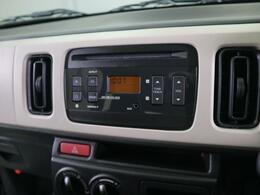 インテリアにピッタリのCD・ラジオ付きオーディオで、ご納車当日から退屈しません♪
