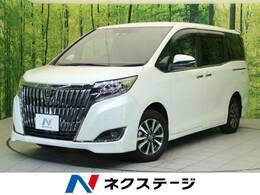 トヨタ エスクァイア 2.0 Gi 純正10型ナビ 両側電動ドア 禁煙車