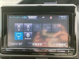 【純正大画面ナビ】!!運転がさらに楽しくなりますね!! ◆DVD再生可能◆フルセグTV◆Bluetooth機能あり