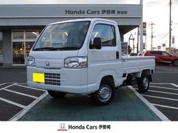 ホンダ アクティトラック 660 SDX 2WD・3AT