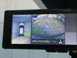 【インテリジェント アラウンドビューモニター】全方位の安全確認ができます。駐車が苦手な方にもオススメな便利機能です。